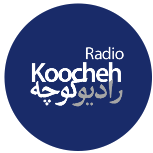 radiokoochehlogo